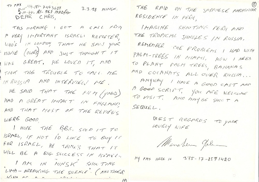 Menahem Golan fax to Christopher Sykes after the release of Shooting Versace, 1998.